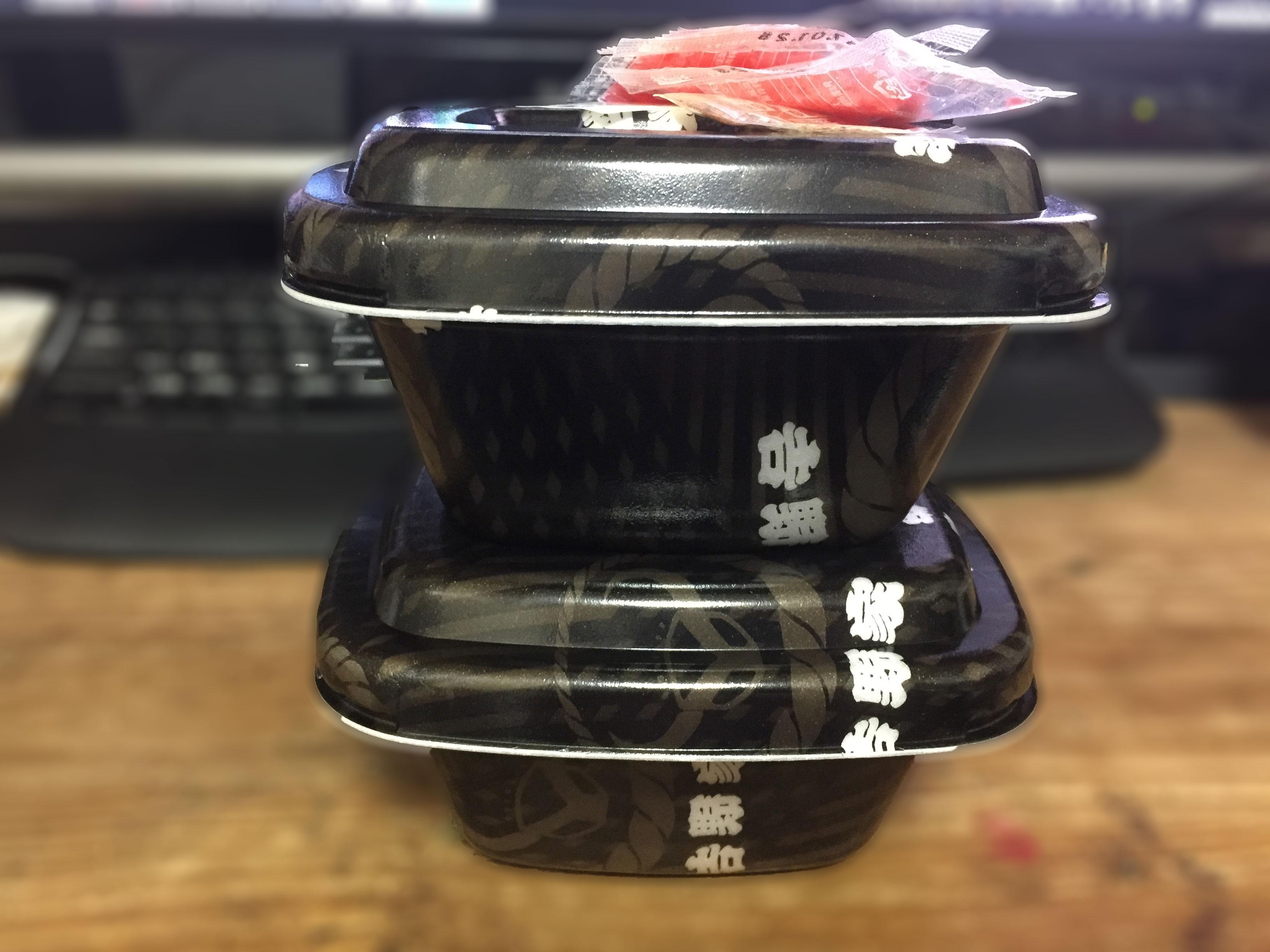 ソフトバンク牛丼無料